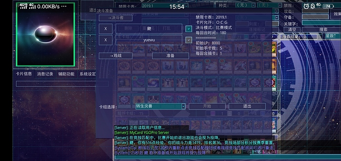 Screenshot_20181231_155416