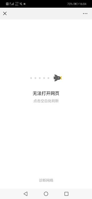 Screenshot_20190226-160449