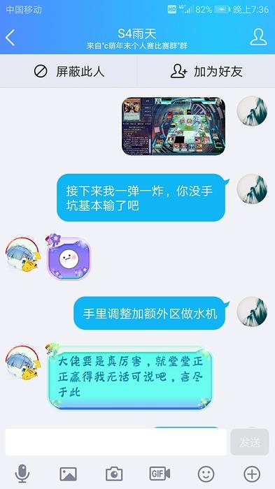 Screenshot_20181208-193629