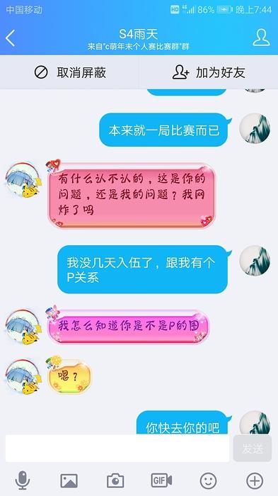 Screenshot_20181208-194449