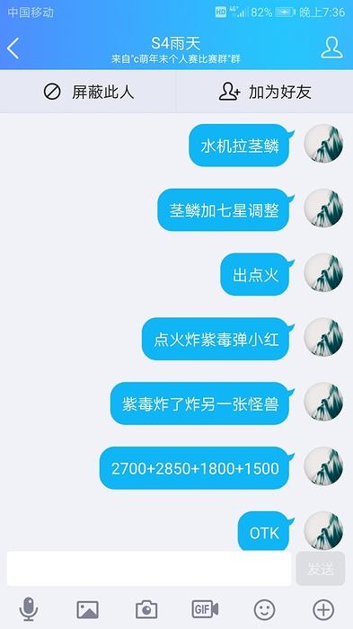 Screenshot_20181208-193633