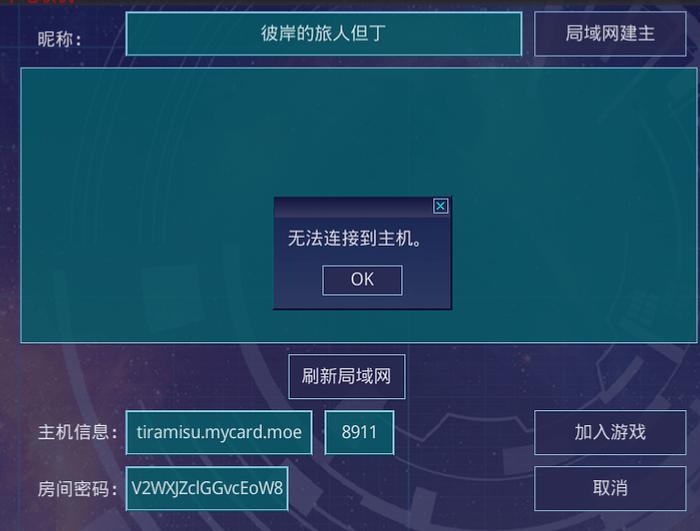 IMG_20190226_181050